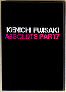 absolute party kenichi fujisaki beatniks records stores online
