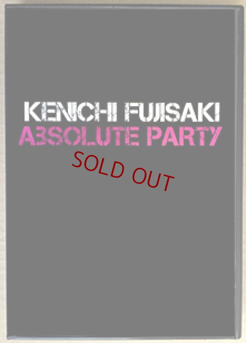 画像1: ABSOLUTE PARTY/KENICHI FUJISAKI (1)