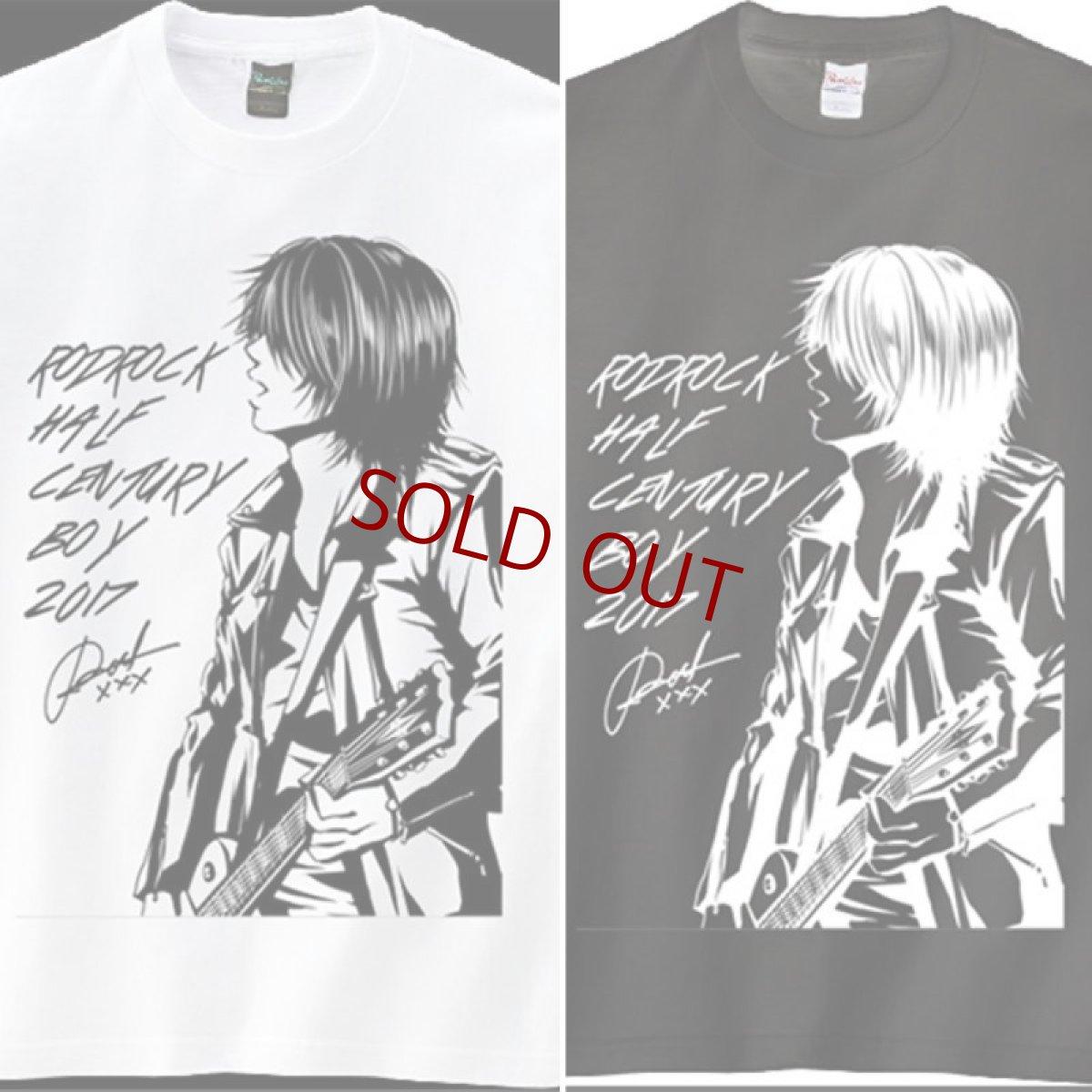 画像1: 藤崎賢一 生誕50周年記念 特製T-Shirts HALF CENTURY BOY (1)