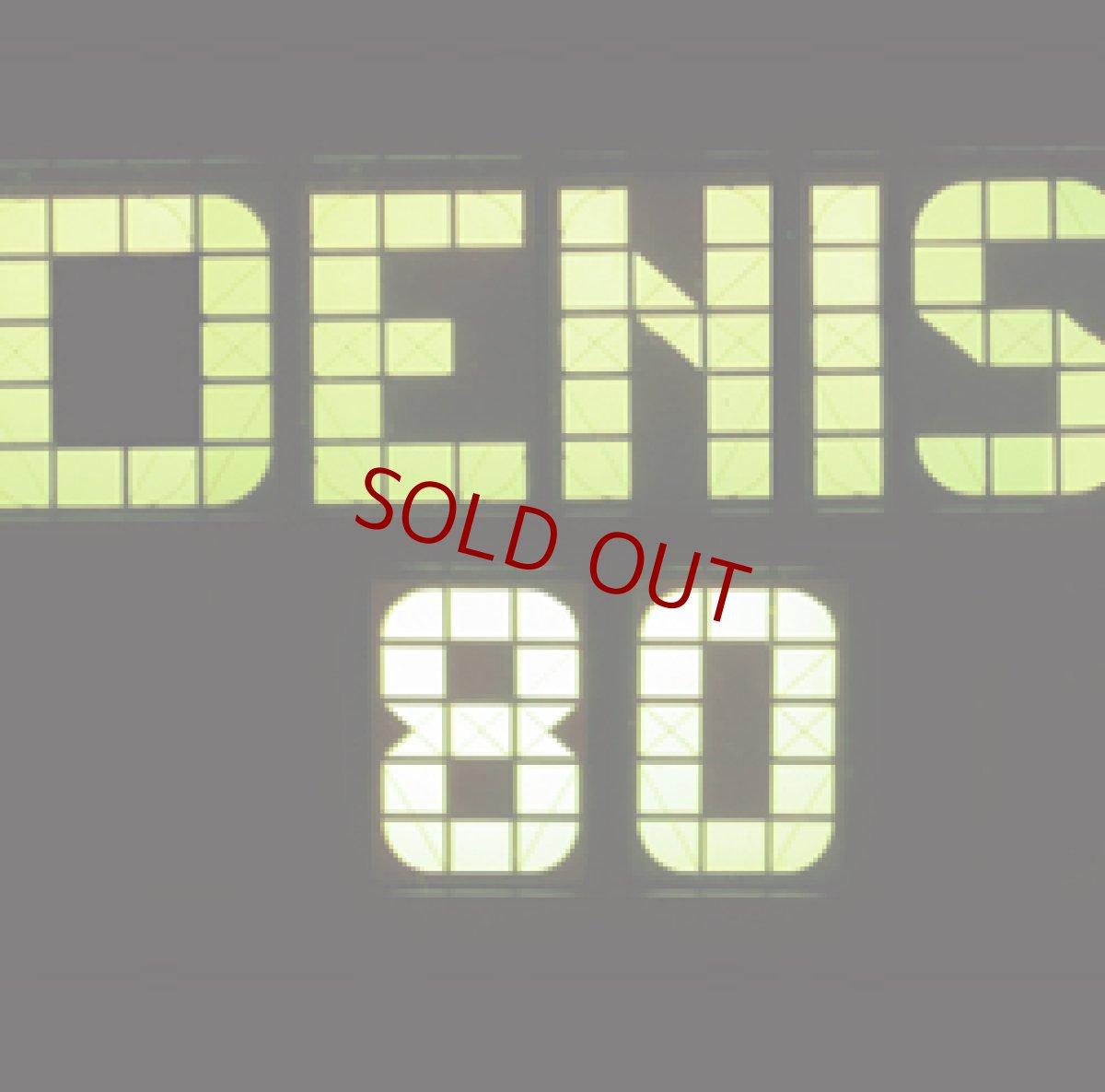 画像1: DENIS 80 (1)