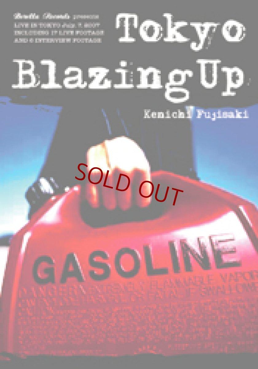 画像1: Tokyo Blazing Up (1)