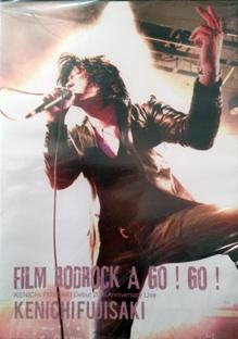 画像1: RODROCK A GO ! GO ! /KENICHI FUJISAKI - KENICHI FUJISAKI Debut 20th Anniversary Live - (1)