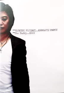 画像1: ABSOLUTE PARTY/KENICHI FUJISAKI & SEED/The Buddy(2枚組) (1)