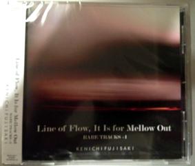 画像1: Line of Flow, It Is for Mellow Out RARE TRACKS+1 (1)