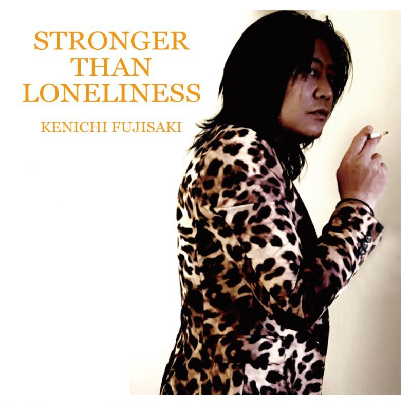 画像1: KENICHI FUJISAKI / STRONGER THAN LONELINESS【EP】 (1)
