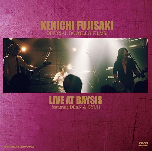 画像1: 【DVD-R】KENICHI FUJISAKI / LIVE AT BAYSIS (1)