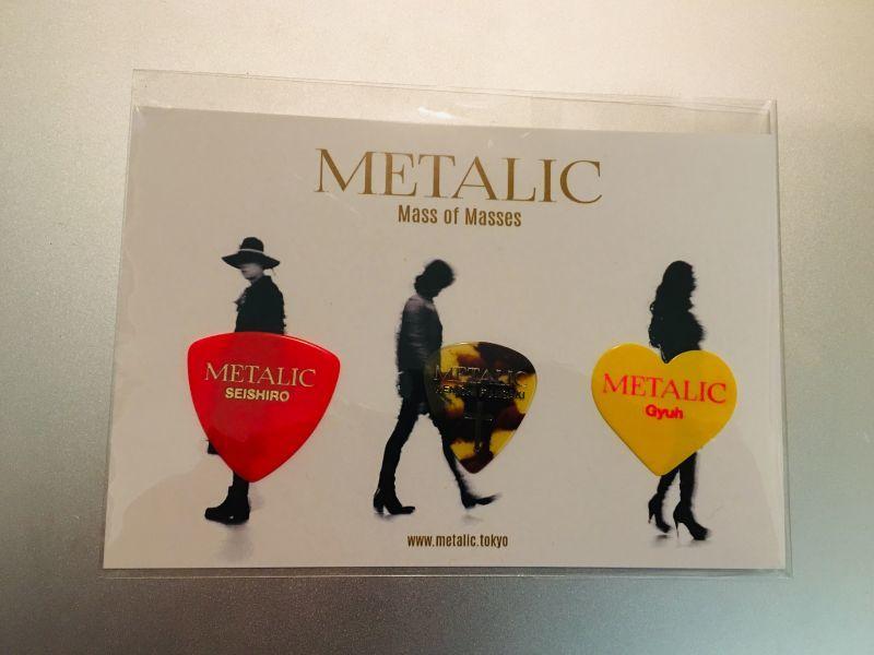 画像1: METALIC Pick Set #1 (1)