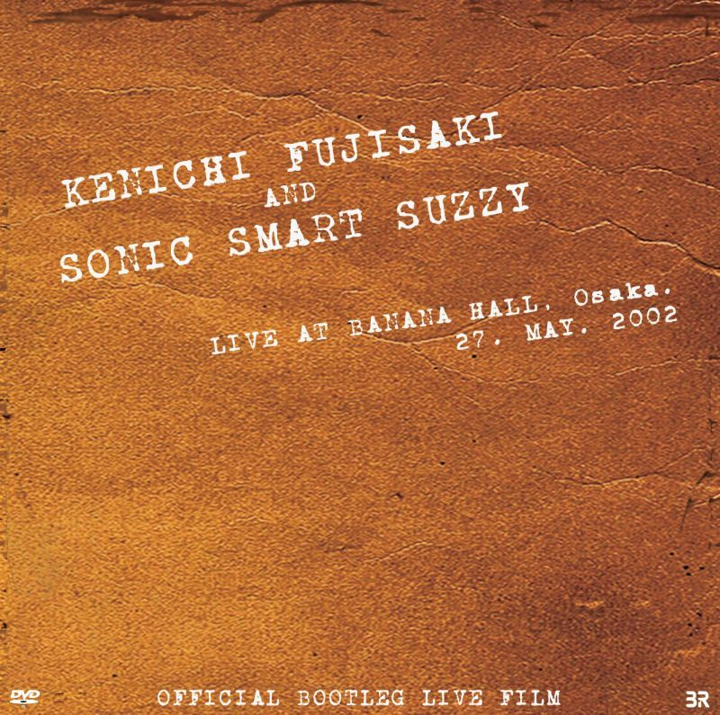 画像1: 【DVD-R】KENICHI FUJISAKI AND SONIC SMART SUZZY / LIVE AT BANANA HALL [Official Bootleg Film]  (1)