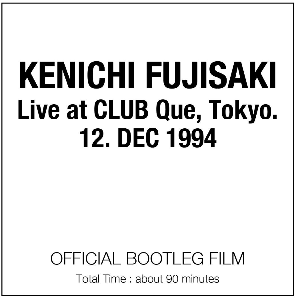 画像1: 【DVD-R】KENICHI FUJISAKI / LIVE AT CLUB QUE, TOKYO 12 DEC. 1994 [Official Bootleg Film]  (1)