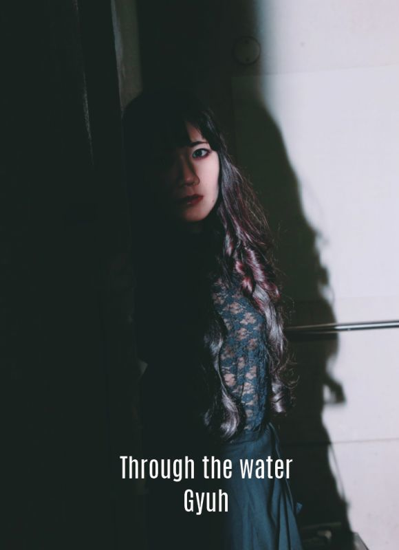 画像1: Gyuh / Personal Book - Through the water - (1)