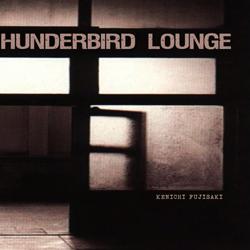 画像1: STARDUST HOTEL,THUNDERBIRD LOUNGE (1)